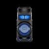 SONY MHC-V73D: bezprzewodowy głośnik | Sony Center Nowy Sącz